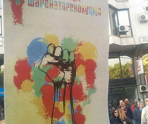"""Љутков: Со културата СДСМим ги задоволува потребите на невладините и активистите од """"Шарената револуција"""""""