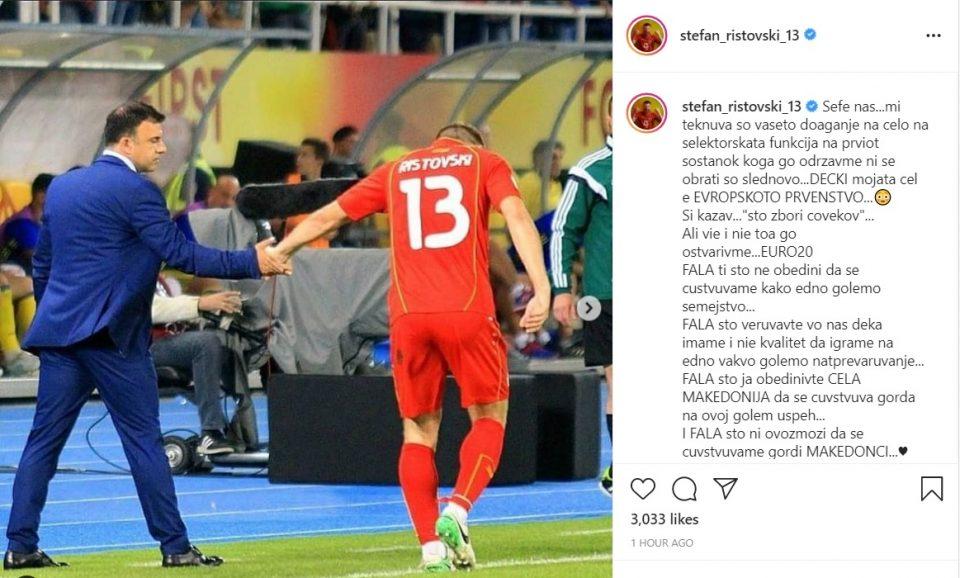 Ристовски до селекторот: Шефе наш… Фала што овозможи да бидеме горди Македонци!