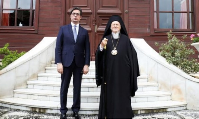 Поглаварот на МПЦ одби коментар за средбата на Пендаровски со патријархот Вартоломеј