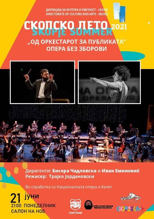 """Скопско лето"" ќе се отвори в понеделник со операта без зборови ""Одоркестарот за публиката"""