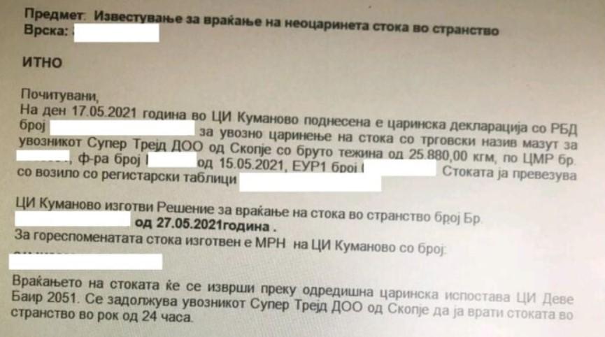 Наместо да бидат запленети, Царина вратила назад цистерни со мазут на омилениот бизнисмен на власта Владимир Стајиќ