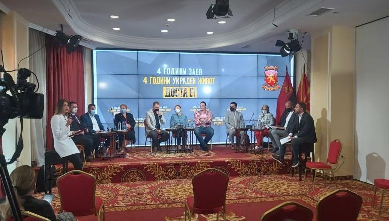 ВО ЖИВО: Панел дискусија во организација на ВМРО ДПМНЕ, 4 години Заев, 4 години украден живот, доста е!