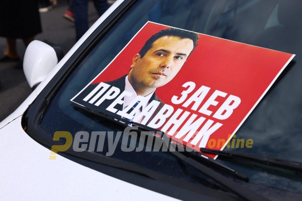 ВМРО-ДПМНЕ: Нема пасоши, регистарски таблички и свидетелства, со Заев државата не функционира