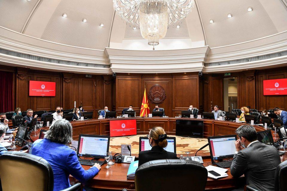 Владата ќе ја одржи редовната 106-та седница