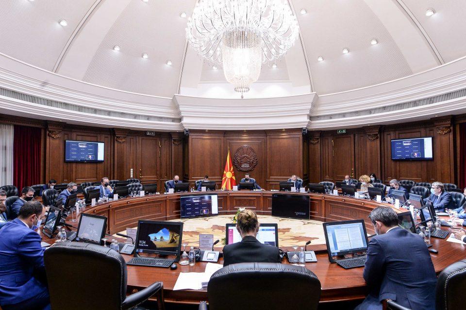 Владата денеска ќе одржи две седници