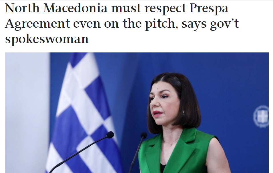 """Грција му порача на Заев дека нема право да ја користи придавката """"македонски"""", го обвини дека го крши Преспанскиот договор"""