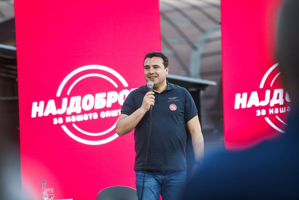 ВМРО-ДПМНЕ: 30 старо-нови пајташи предложени од Зоран Заев за градоначалници кои за 4 години знаат само за криминал и скандали