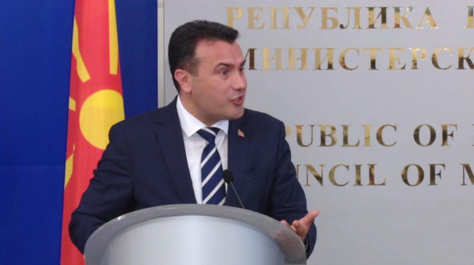 Владата не се оградува од пишувањата во бугарскиот печат,  Заев и неговата свита залудно се кријат зад паушални соопштенија