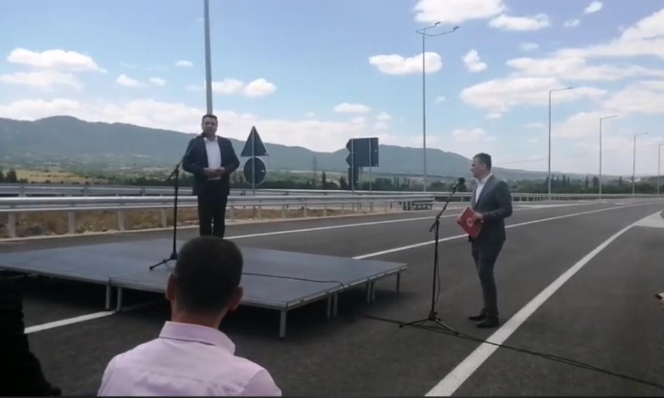 Со бина и говори свечено пуштени во употреба пуштени првите 23 км од патот Штип-Радовиш