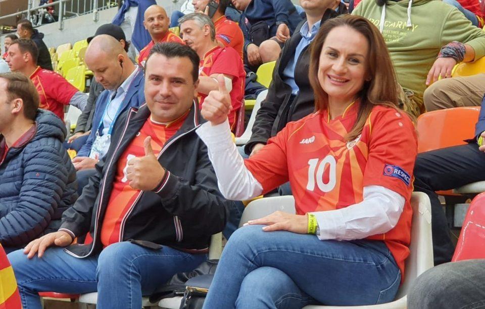 И Зорица Заева на трибини, не се знае дали и таа го искористи превозот за кој плаќаат македонските граѓани