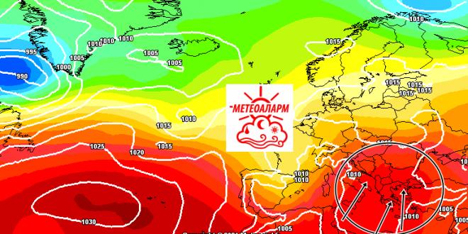 Идната недела е можно да имаме температури над 45 степени, најавува Славчо Попоски