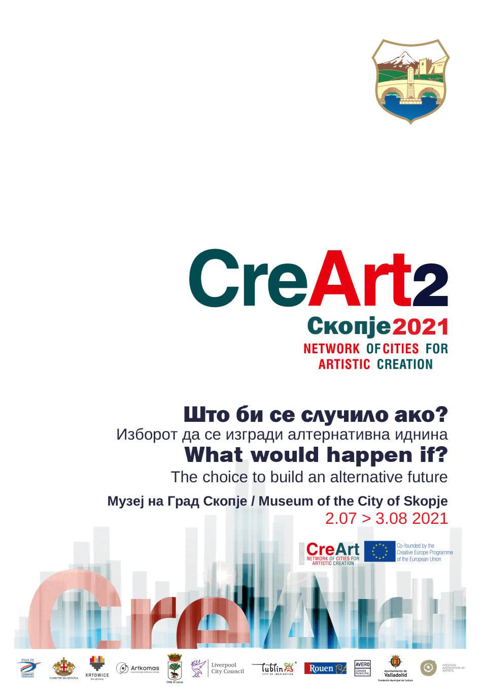 """По Португалија и Италија изложбата """"Што би се случило ако? Изборот да се изгради алтернативна иднина"""" во Музеј на Град Скопје"""