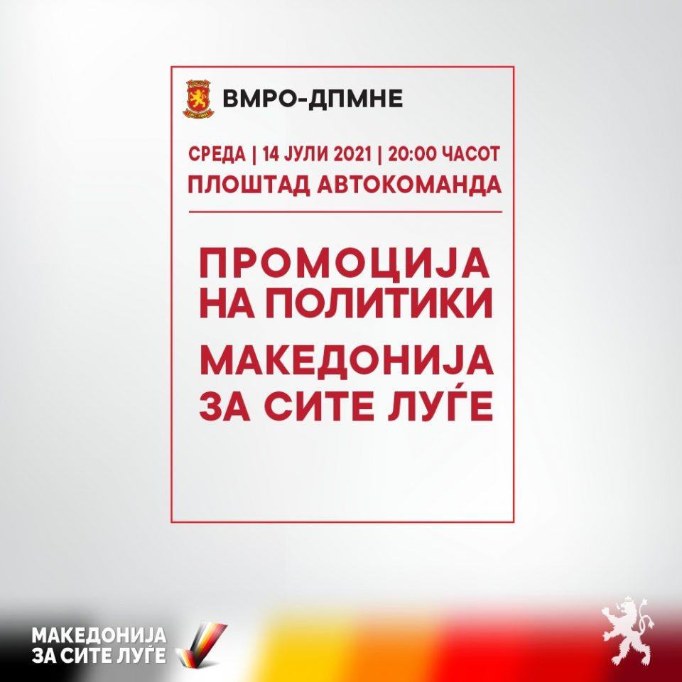 Мицкоски: Промоцијата на политките на ВМРО-ДПМНЕ вечерва на плоштадот во Автокоманда од 20 часот