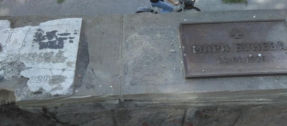 Дали Мара Бунева ќе го преживее реновирањето на кејот на Шилегов?