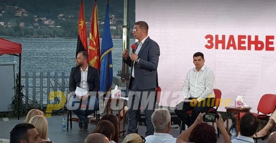 Мицкоски: Вие граѓаните ќе одлучите како и на што ќе се трошат парите од вашиот данок, седиштата на институциите ќе ги преместиме низ цела Македонија