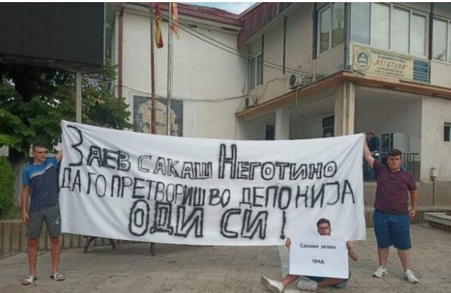 Граѓанска иницијатива: Владата јавно да каже кој е инвеститорот на фабриката за отпад во Неготино
