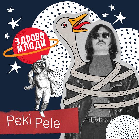 """Хрватската поп-машина Пеки Пеле на """"Здраво млади"""""""