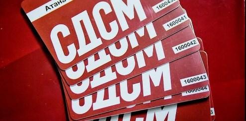 """Во Бутел ќе има гостин од """"Централата"""": СДСМ присуството на своите членови го контролира со електронски картички"""