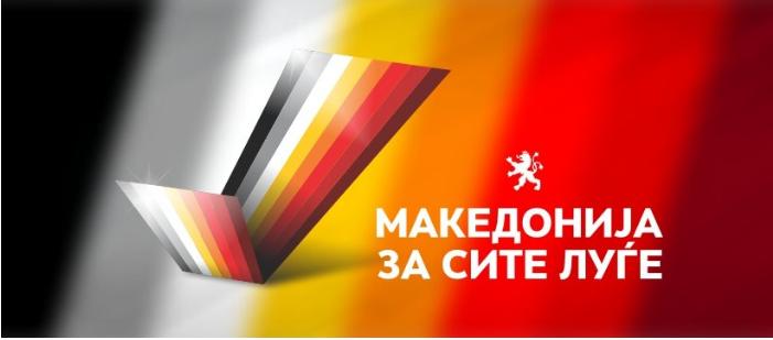 Во живо од трибината на ВМРО-ДПМНЕ: Промоции на политики – Македонија за сите луѓе