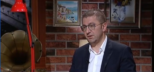 Мицкоски: За да имаме добра, стабилна држава ние мора да објавиме немилосрдна борба со криминалот и корупцијата