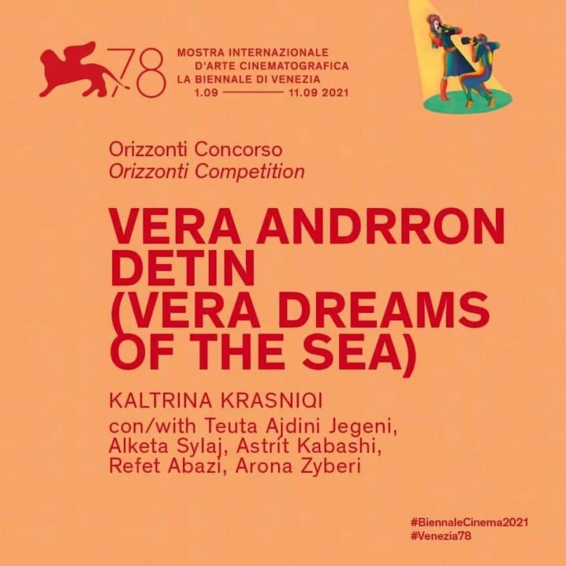 """Македонија со """"Со Вера сонува за морето"""" дел од филмскиот фестивал во Венеција"""