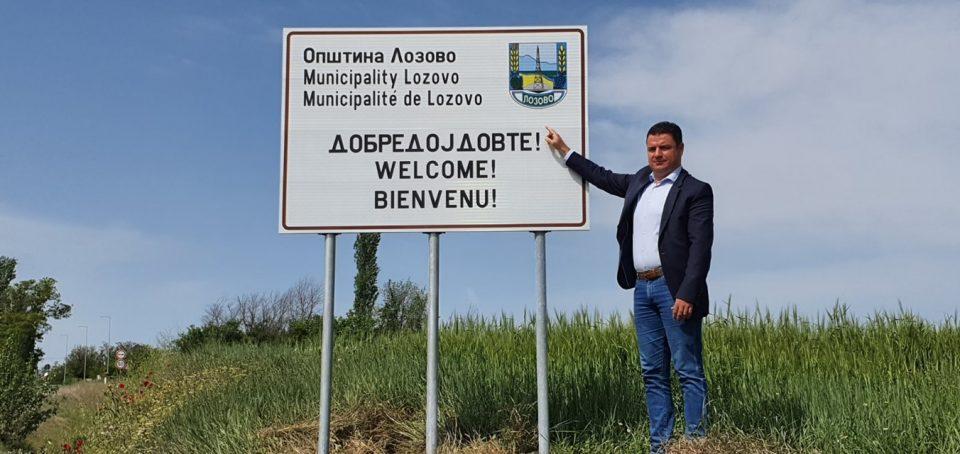 Митева: Како награда за насилството врз жените СДСМ му ја даде довербата на Ацо Велковски за втор мандат во Лозово