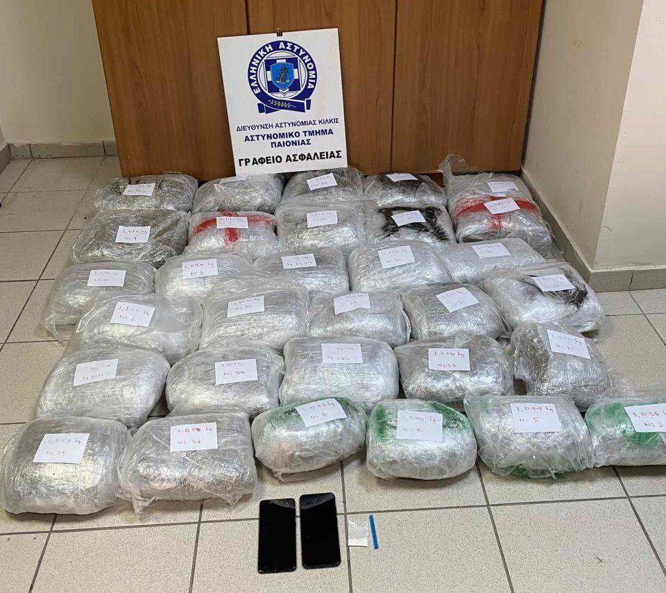 Во Грција уапсен грчки државјанин со над 33 килограми канабис што ги презел од границата со Македонија