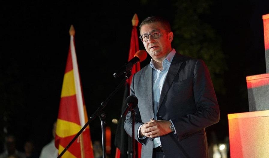Mицкоски: Секоја регионална соработка е добредојдена, но членството во ЕУ нема алтернатива
