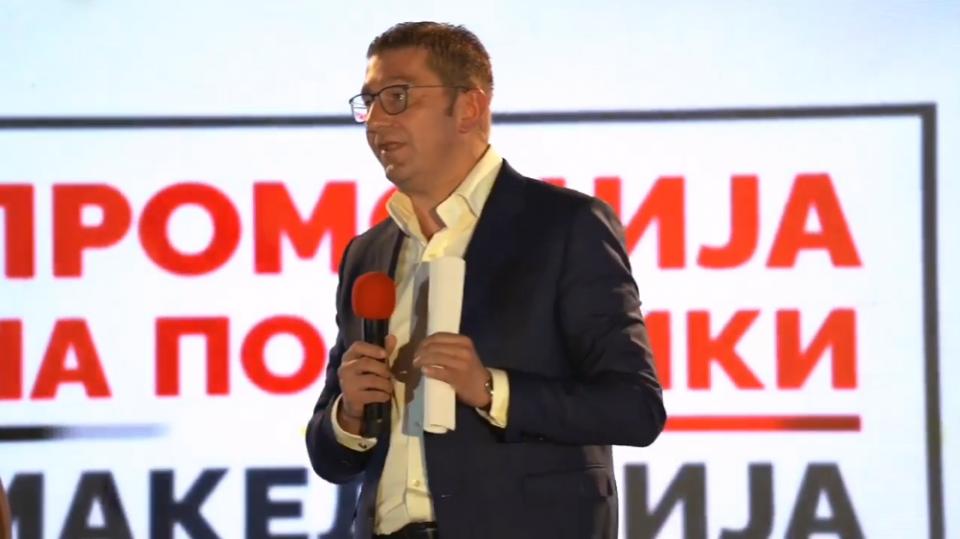 Мицкоски: Ќе направиме чекор кон иднината и ќе бидеме меѓу првите во регионот со формализирање на крипто трговијата