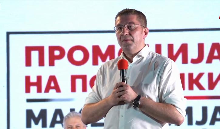 Мицкоски: Ќе направиме автопат од Скопје до Прилеп преку Бабуна, ќе се забрани увоз на тутун додека не се откупи домашниот