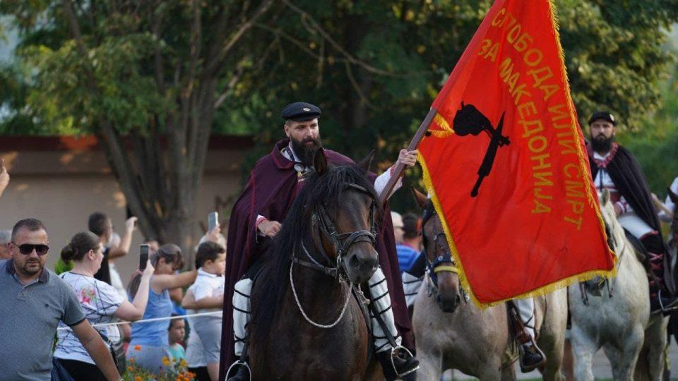 ВМРО-ДПМНЕ на сите граѓани на Република Македонија им го честита големиот македонски празник Илинден
