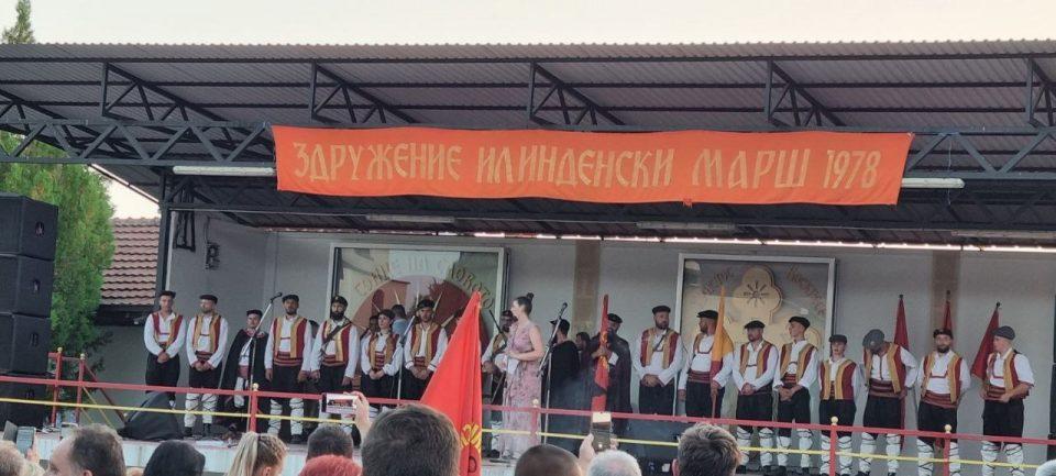 Коњаниците од Горно Лисиче тргнаа на традиционалниот марш кон Крушево
