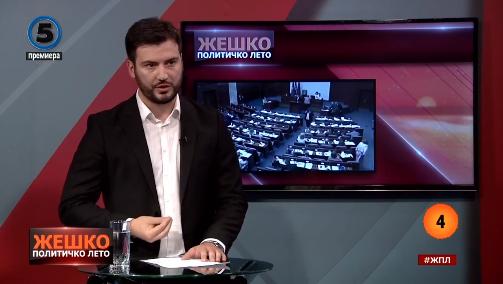 Јорданов: Кога ВМРО-ДПМНЕ е на власт во Штип, градот се развива, за разлика од сега