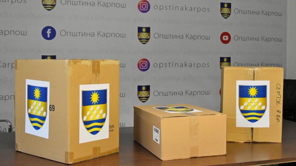 По нападот со нож поради неверство отказ за сопружниците вработени во општина Карпош
