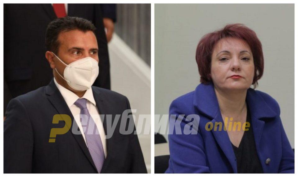 """Пред локалните избори СДСМ нарача нов предмет – со уцени и политички притисоци започнува судењето за """"Плацеви на Водно"""""""