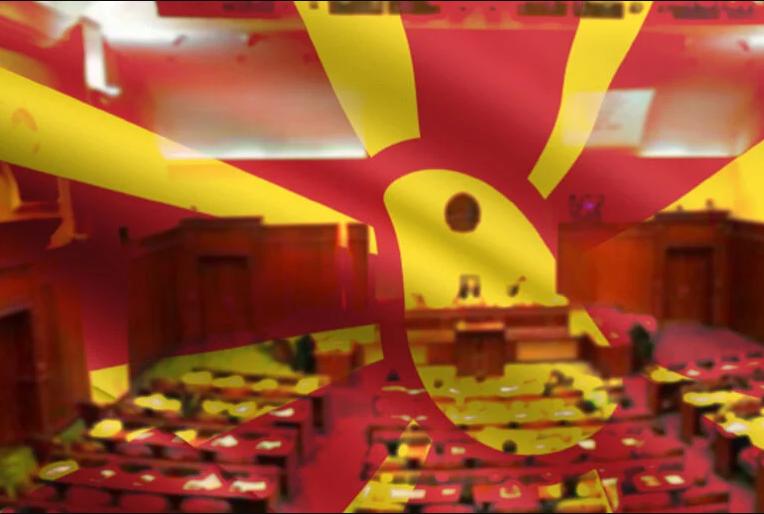 Со 96 гласа За: Собранието ја усвои Резолуцијата на ВМРО-ДПМНЕ