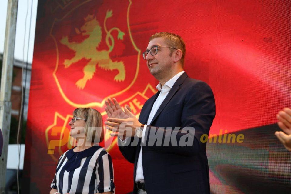 Мицкоски:  Дејане шампионе, донесе радост на Македонија