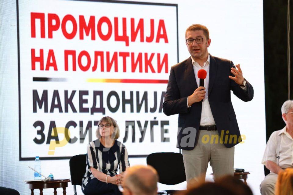 Мицкоски: ВМРО-ДПМНЕ има 95% нови имиња на кандидати кои ќе работат чесно