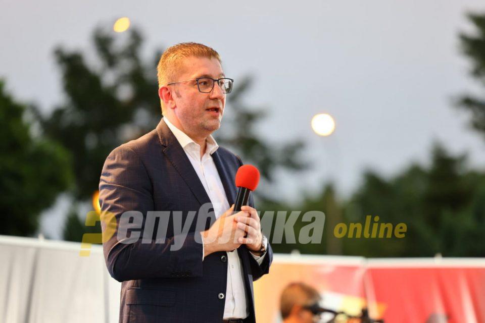 Мицкоски: Се надевам дека Заев и владејачката коалиција ќе најдат храброст да ја поддржат Резолуцијата