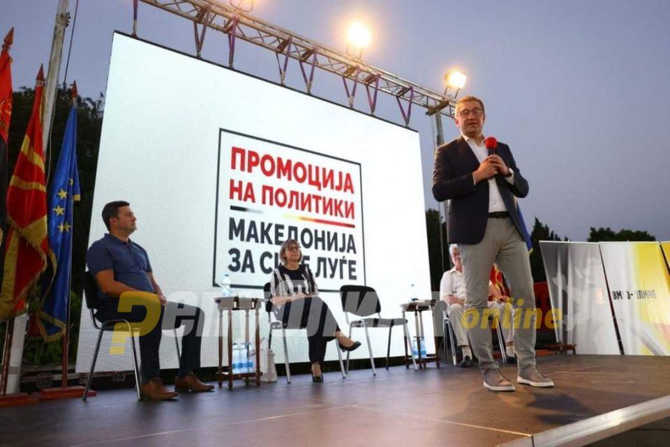Мицкоски од Карпош: Ќе презентираме како до плата од 750 евра