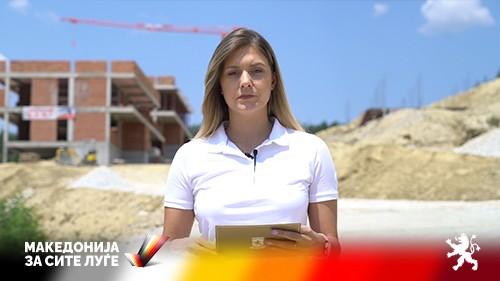 Митева: Шилегов вети враќање на скопјани на езерото Треска, а гради елитна населба