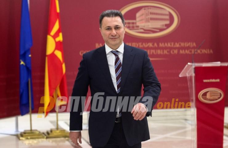 """Груевски за """"Плацеви на Водно"""": Уште една """"роља"""" од мега преставата што се вика """"Никола Груевски"""""""
