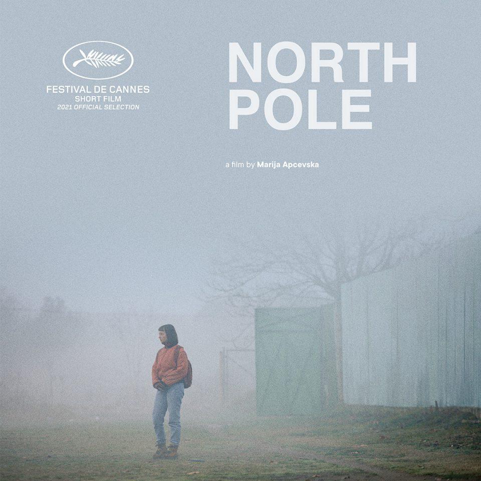 """Скопска премиера на """"Северен пол"""" на Марија Апчевска во паркот на МКЦ"""
