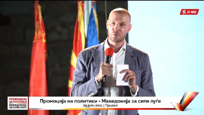 Ивановски: Ќе ја електирифицираме пругата до Прилеп