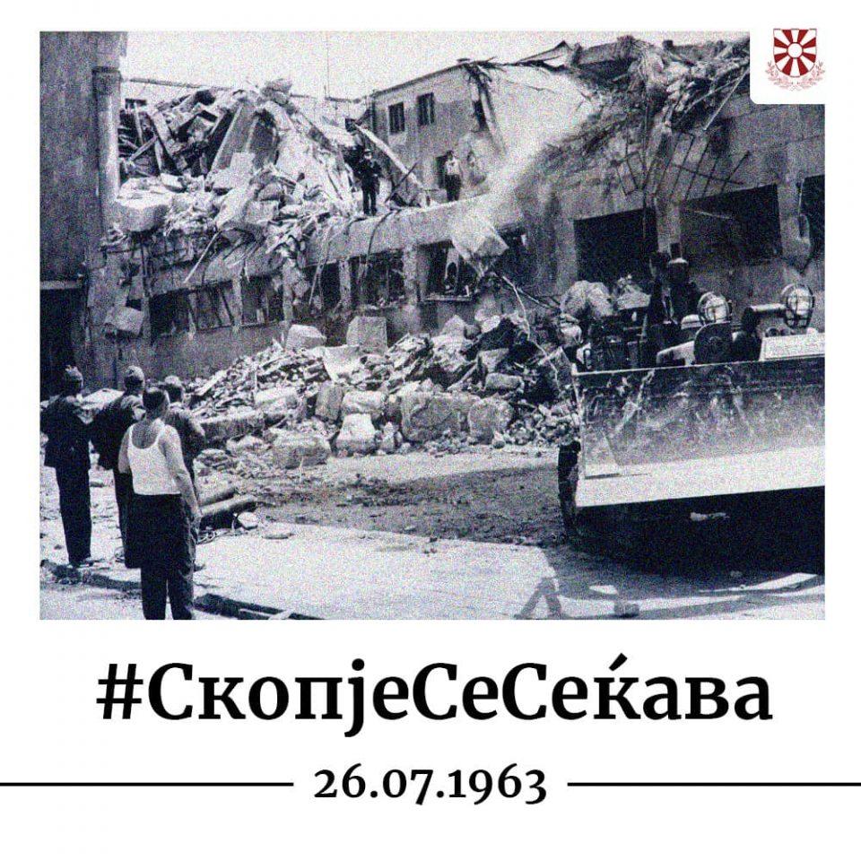 Пендаровски: Да продолжиме да го развиваме Скопје со ентузијазмот со кој беше обновуван од урнатините