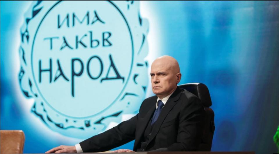 """""""Има таков народ"""" на Слави Трифонов ќе предложи нова влада"""