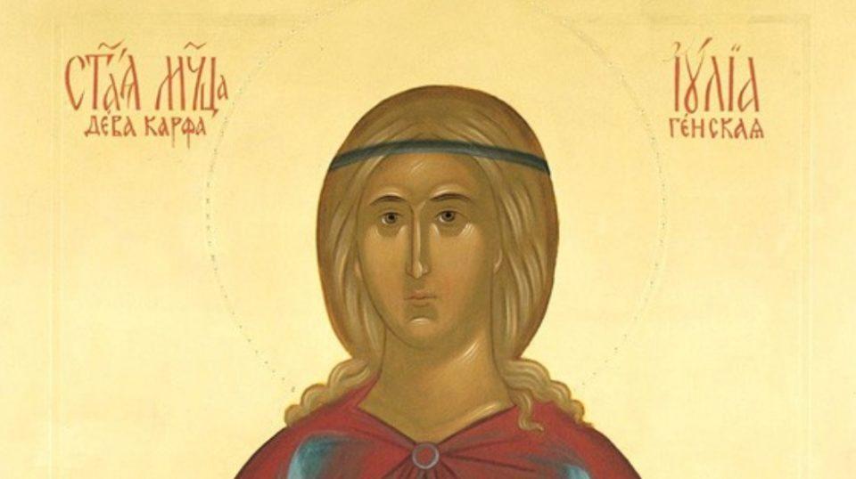 Денеска се празнува Св. маченичка и девица Јулија и еве уште кои други светци