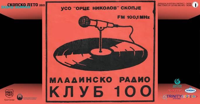 """Пред 35 години во гимназијата """"Орце Николов"""" се отвори првото независно младинското радио """"Клуб 100"""""""
