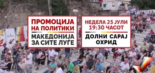 """ВО ЖИВО ОД ОХРИД: Промоција на политики """"Македонија за сите луѓе"""""""