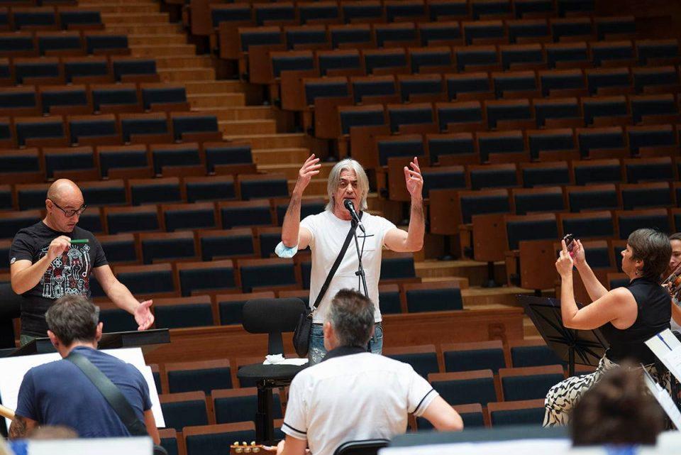 """Филхармонијата и """"Архангел"""" вечерва бесплатно во Градскиот парк"""